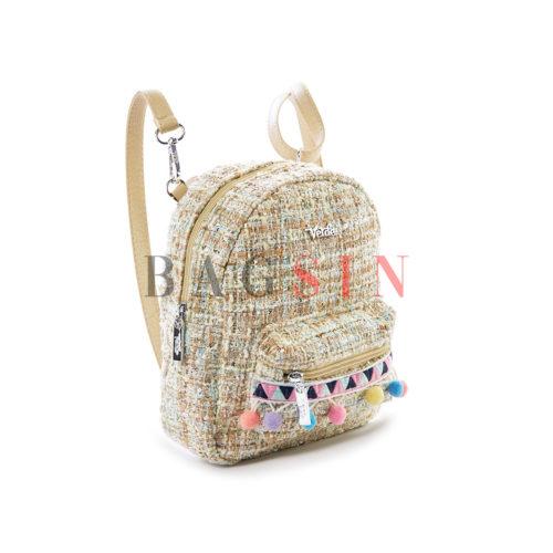 Σακίδιο Πλάτης – Τσάντα Χιαστί Με Pom Pom Verde Mini Backpack 16-5222 Μπεζ